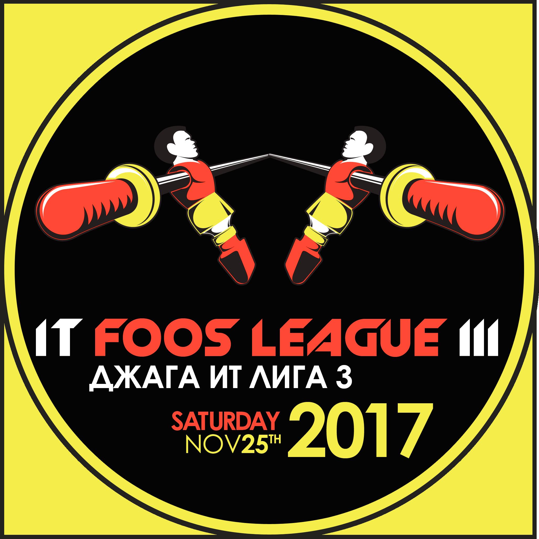 logo-11.2017.png